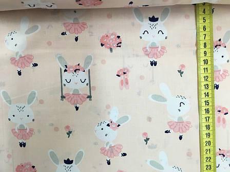 """Польская хлопковая ткань """"кролики балерины на пудровом"""", фото 2"""