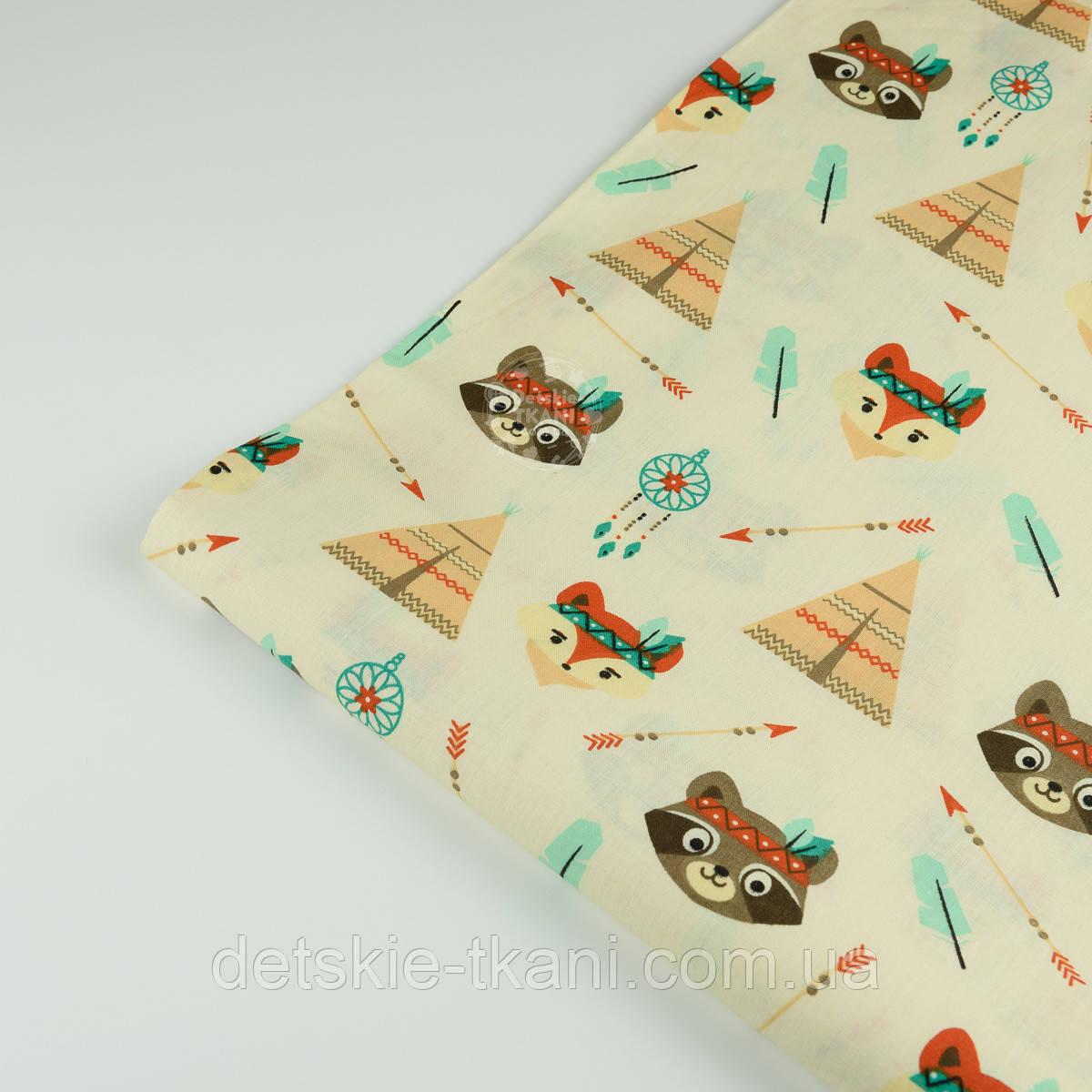 Лоскут ткани №696а размером 36*78
