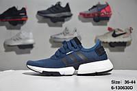 """Кроссовки Adidas Originals """"POD-S3.1"""" адидас мужские женские 6-130630D реплика, фото 1"""