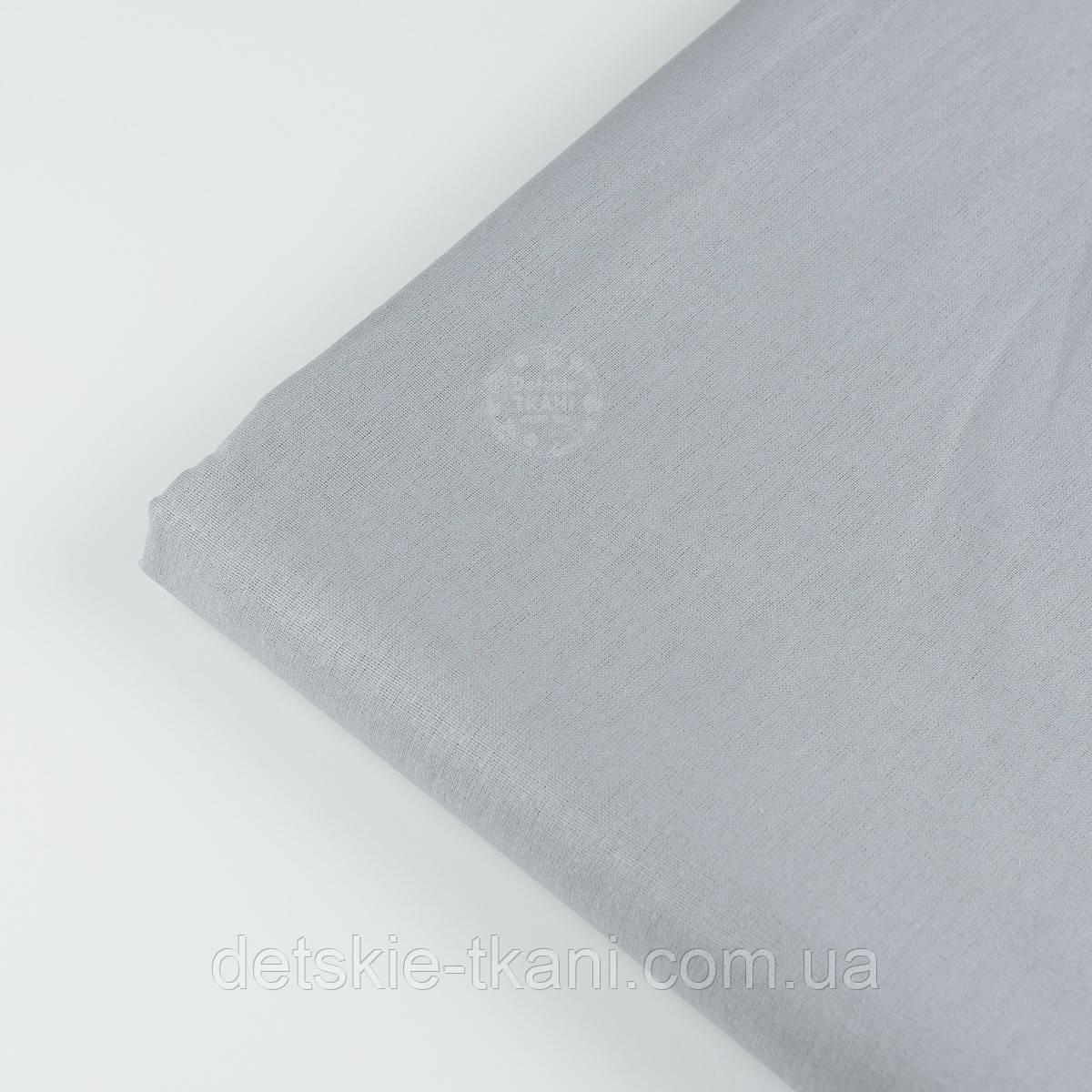 Лоскут ткани №55а тёмно-серого цвета