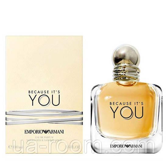 Giorgio Armani Emporio Armani Because It's You, женская парфюмировання вода 100 мл.