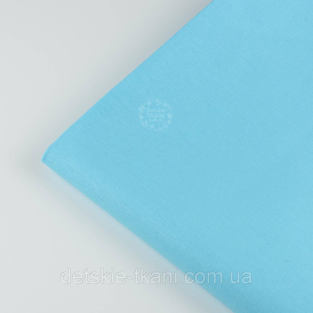 Лоскут ткани №874 однотонная небесно-голубого цвета, размер 35*78 см