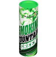 Цветной дым для фотосессий Maxsem зеленый средняя насыщенность