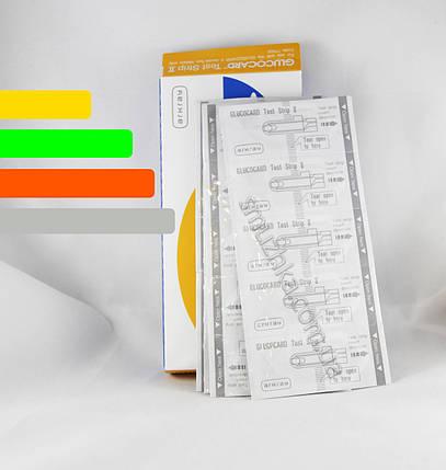 Тест-полоски Глюкокард 2, 25 шт. - Glucocard II #25 Arkray, фото 2