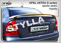 Спойлер на багажник тюнинг Opel Astra G