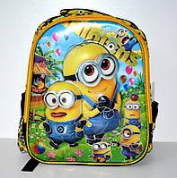 Школьный 3D рюкзак для мальчика 1-3 клас