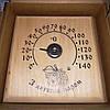 Термометр для сауны ТГС-8 Т (с изображением -банный лист) - Фото