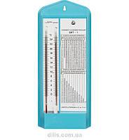 Гигрометр психрометрический ВИТ-1 (0 …+ 25 C, 20%...90%), Гігрометр психрометричний ВИТ-1