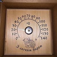 Термометр для сауны ТГС-8 Т (с изображением -банный лист)