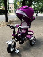 Велосипед Ardis Maxi Trike с надувными колесами детский фиолетовый, фото 1