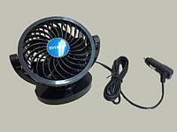 Авто вентилятор 2307