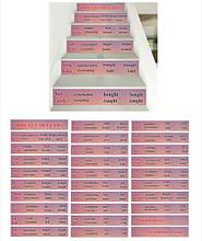 Набір наклейок на сходи «Англійська граматика»