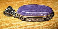 """Шикарный серебряный кулон  с натуральным чароитом """"Готика""""   от студии LadyStyle.Biz, фото 1"""