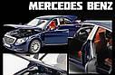 Коллекционная машинка Mercedes Benz S600 (синяя), фото 4