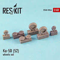 Ka-50 (52) (all versions) wheels set 1/48  RES/KIT 48-0046