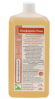Лизоформин Плюс 1000мл. -  Дез. средство для всех типов поверхностей