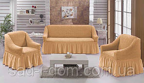 Чехол на диван и два кресла, накидка на диван и кресла. Цвет в ассортименте