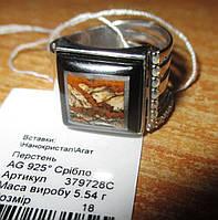 """Элегантное серебряное кольцо с пейзажной яшмой """"Пески времени, размер 18 от студии LadyStyle.Biz, фото 1"""