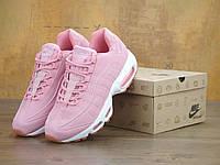 02feb8ee Кроссовки Nike Air Max 95 реплика ААА+ размер 36-40 розовый (живые фото