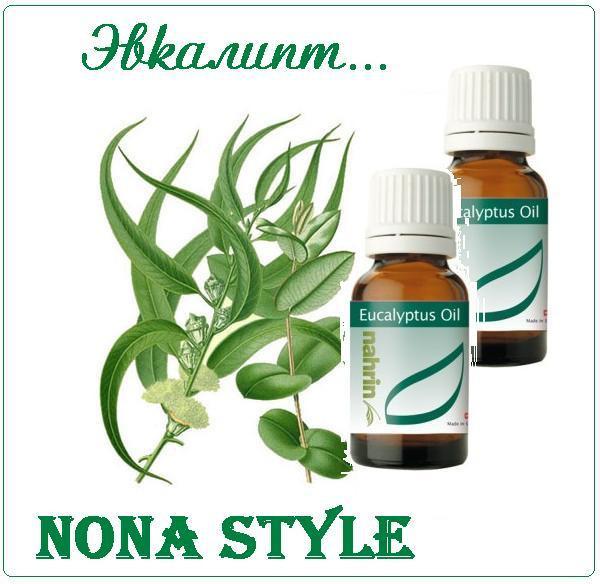 Ароматическое масло Эвкалипт ( Eucalyptus Oil )«Justrich Cosmetics»