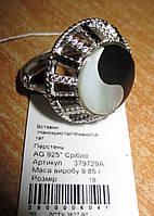 """Контрастное серебряное кольцо с перламутром """"Знак бесконечности"""", размер 18 от студии LadyStyle.Biz, фото 1"""