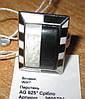 """Контрастное серебряное кольцо с перламутром """"Черное и белое"""", размер 17 от студии LadyStyle.Biz"""