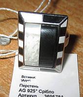 """Контрастное серебряное кольцо с перламутром """"Черное и белое"""", размер 17 от студии LadyStyle.Biz, фото 1"""