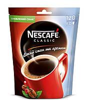 Кофе Nescafe Classic растворимый 120 гр.
