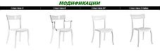 Стул Hera-S сиденье Черное верх Белый (Papatya-TM), фото 3