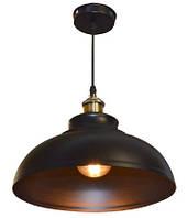 Потолочный подвесной светильник в стиле лофт NL 290