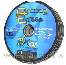 Шнур Pontoon 21 Exteer 100m fluo X4 0.165mm, 12lb/5.4kg