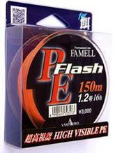 Плетёный шнур Yamatoyo PE Flash 150м