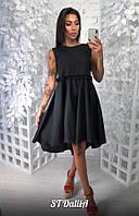 Стильное модное летнее платье из хлопка St Dalila