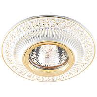 Встраиваемый светильник DL6240 MR16/G5.3/белый золото Feron