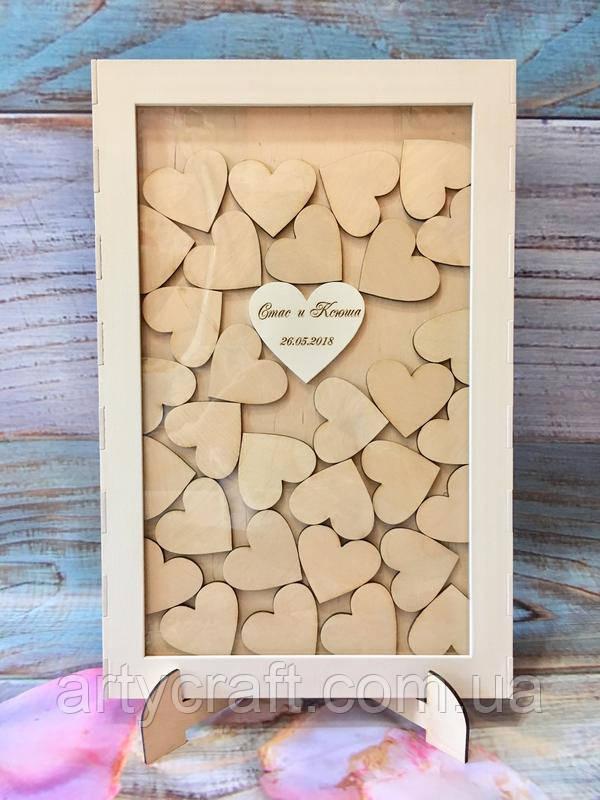 Рамка для пожеланий с сердечками (с гравировкой и покраской)