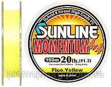 Шнур SUNLINE Momentum 4x4 150m #0.8/0.175mm, 12lb/5.6kg