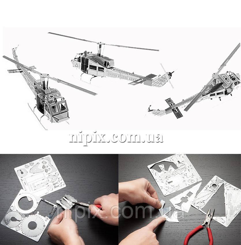 Металлический 3D конструктор Вертолет