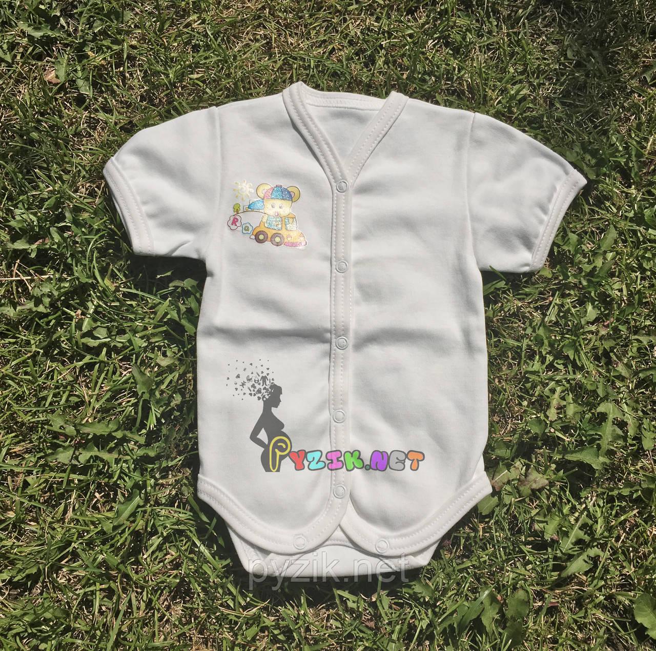 Бодик для новорожденных с рисунком (интерлок) 56р, молочный
