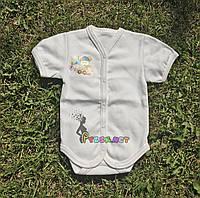 Бодик для новорожденных с рисунком (интерлок) 56р, молочный , фото 1