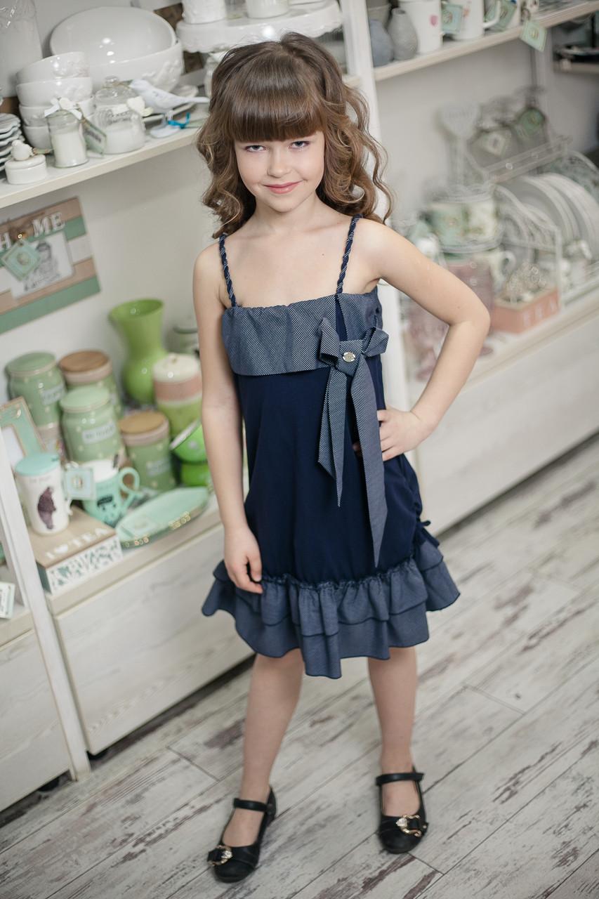 829de271fd1 Платье-сарафан нарядное