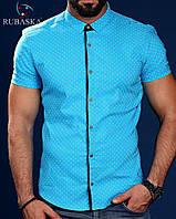 Модная мужская рубашка на короткий рукав в голубом цвете