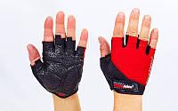 Велоперчатки (перчатки велосипедные) MADBIKE SK-06