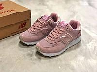 Кроссовки женские в стиле New Balance 574 код товара Z-1490. Розовые