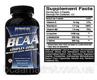 Аминокислоты Dymatize Nutrition BCAA, 400 tabl