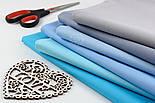 Набор однотонных поплиновых тканей 30*40 из 6 штук в серо-голубых цветах, фото 2