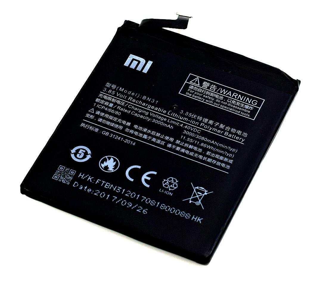 Аккумулятор Xiaomi Mi A1/Mi5X/Redmi Note 5A (BN31) 3080mAh .s