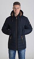 Куртка качественная зимняя мужская Виктор на синтепухе