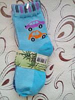 """Носки для мальчика """"Авто"""", р. 23-26, фото 1"""