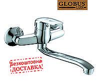 Смеситель кухонный Globus Lux KOLN GLK-104 настенный L-250мм