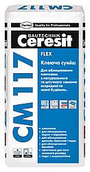 Клеюча суміш еластична Ceresit СМ117 25 кг